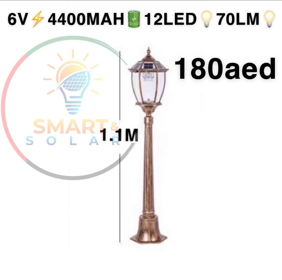 Solar Light with 1.1M Gold Pole